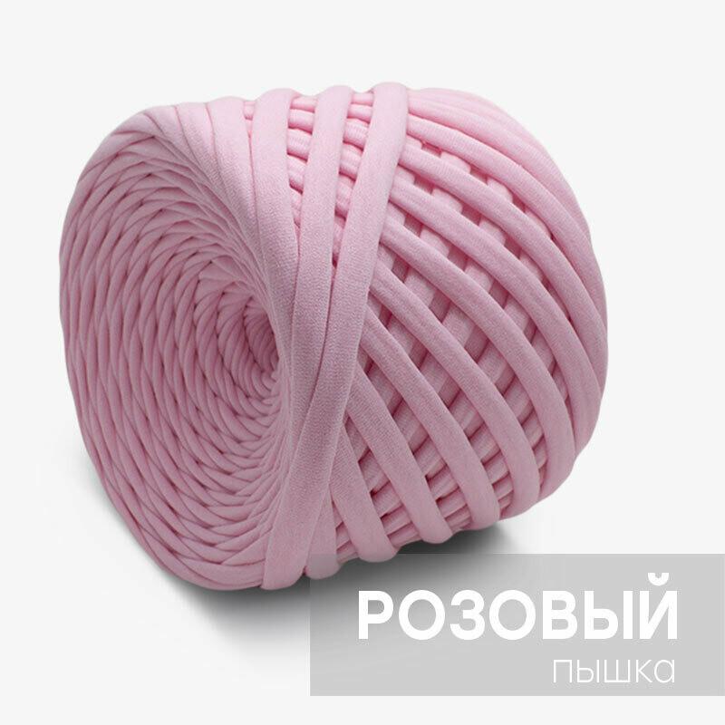 "Трикотажная пряжа ""КОТЭ""(Пышка), цвет: Розовый"