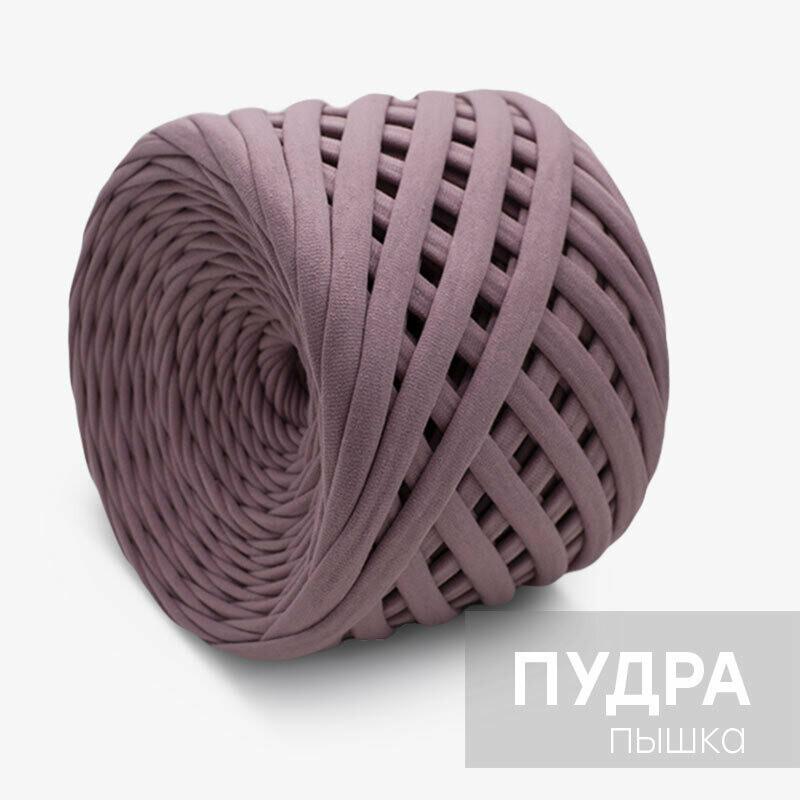 """Трикотажная пряжа """"КОТЭ""""(Пышка), цвет: Пудра"""