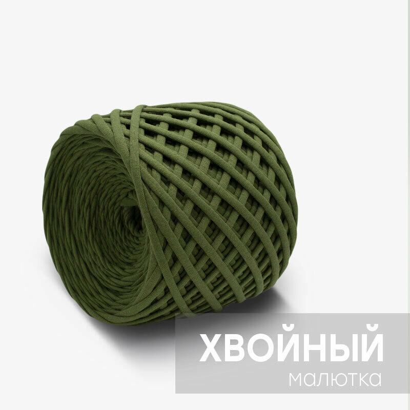 "Трикотажная пряжа ""КОТЭ"" Малютка (лицевая), цвет: Хвойный"