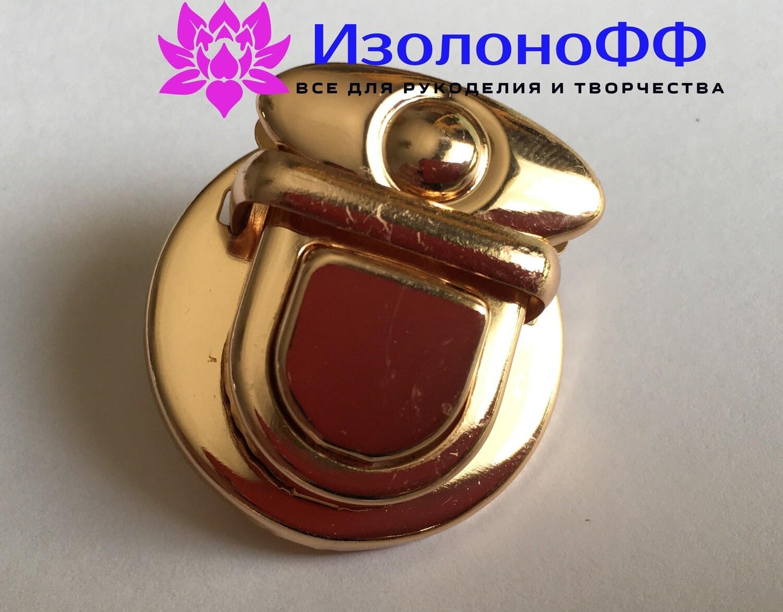 Замок (застежка) для сумки, золото
