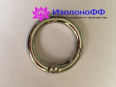 Кольцо-карабин 20мм, серебро