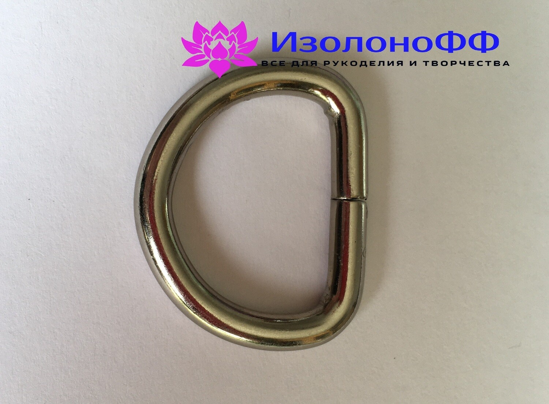 Полукольцо 25мм, серебро