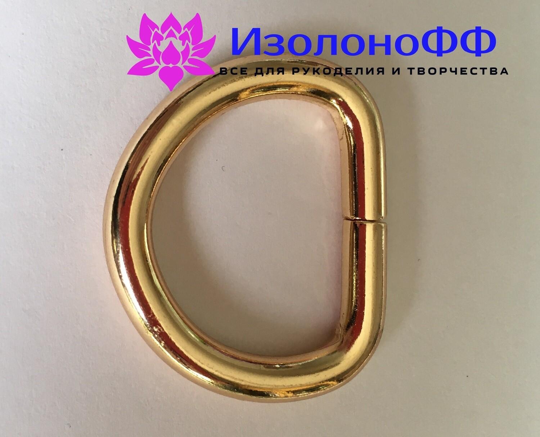 Полукольцо 25мм, золото