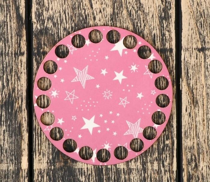 """Заготовка (донышко) для вязания """"Круг розовый, звезды"""", 10 см."""