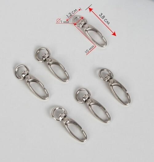 Карабин металлический 3,8*1,2см/10*1мм, серебро