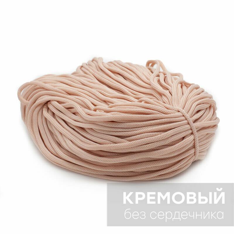 Полиэфирный шнур без сердечника. ГАЛОЧКА. Цвет: Кремовый