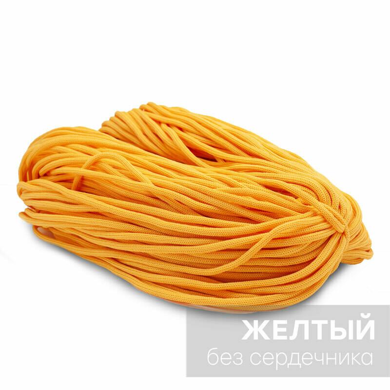 Полиэфирный шнур без сердечника. ГАЛОЧКА. Цвет: Желтый