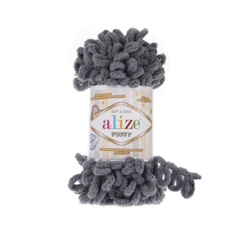 PUFFY Цвет: Угольно-серый №87