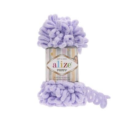 PUFFY Цвет: Лаванда №146
