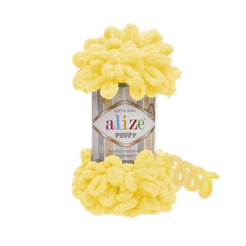 PUFFY Цвет: Желтый №216