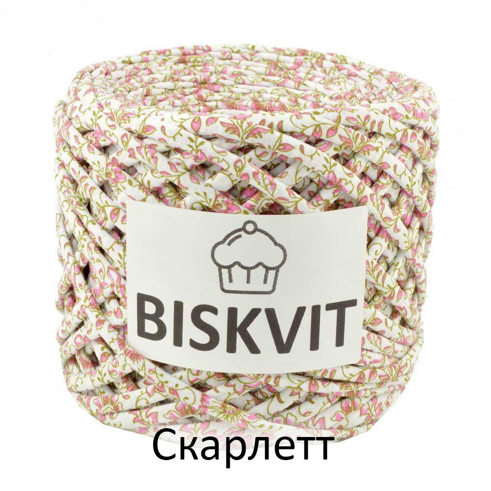 BISKVIT Скарлетт