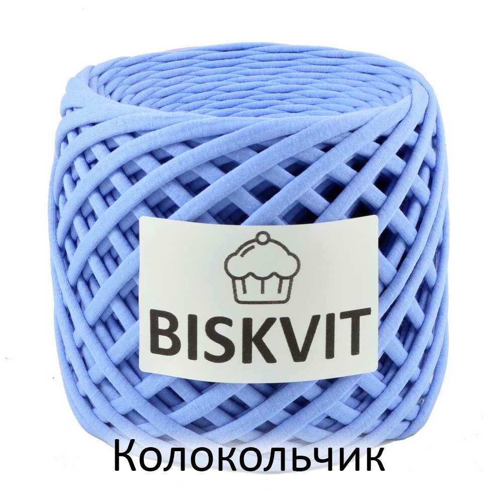 BISKVIT Колокольчик