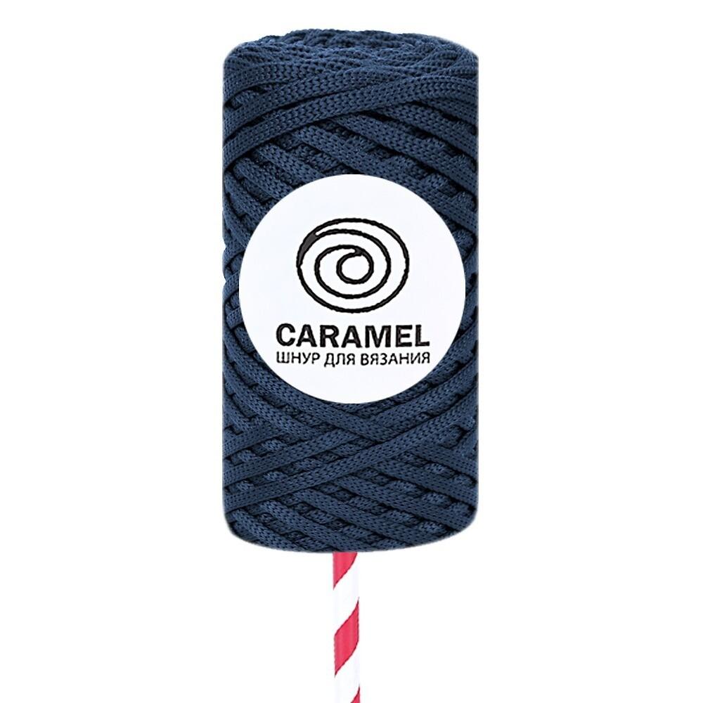 Caramel Индиго