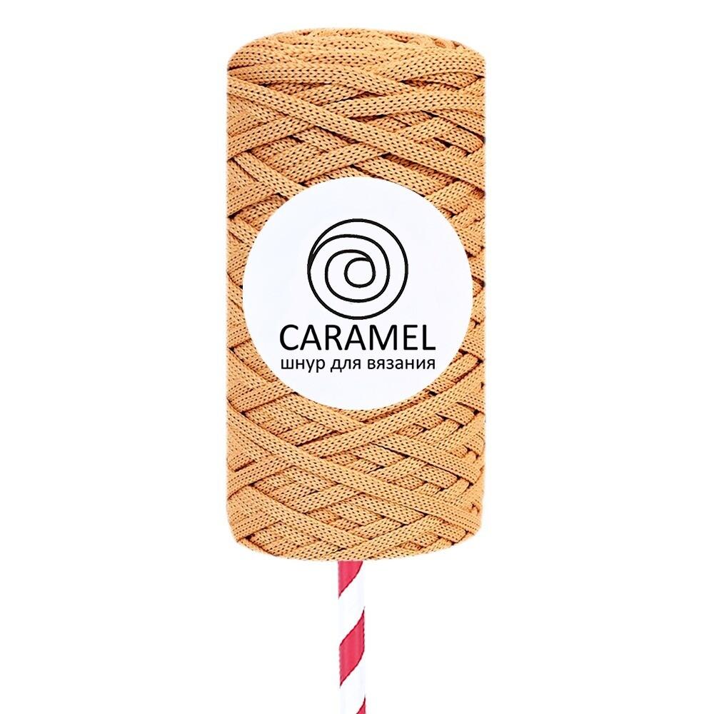 Caramel Морковь