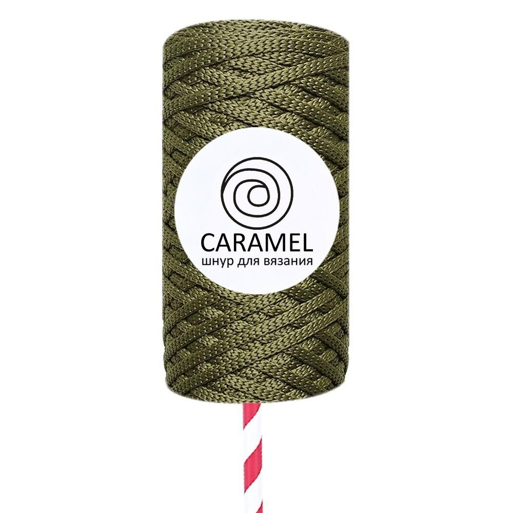 Caramel Сандал
