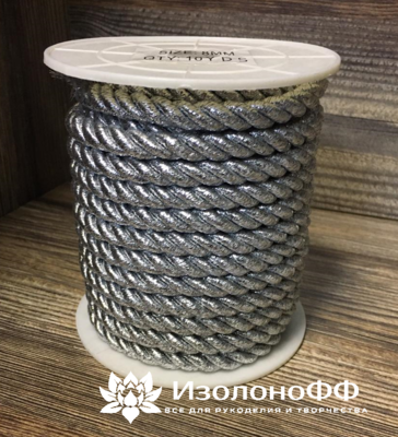 Шнур декоративный 8мм, серебро (1 метр)