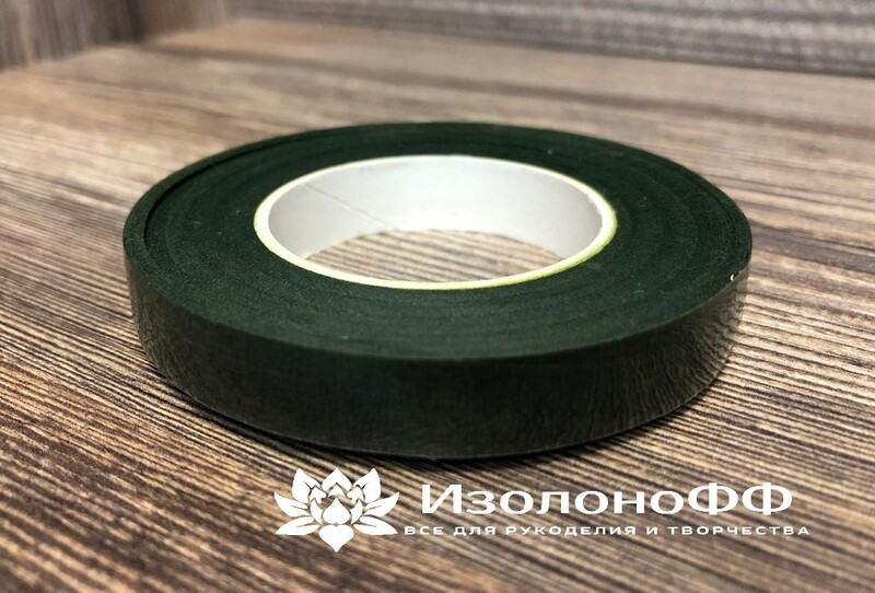 Тейп-лента 12мм, темно-зеленый