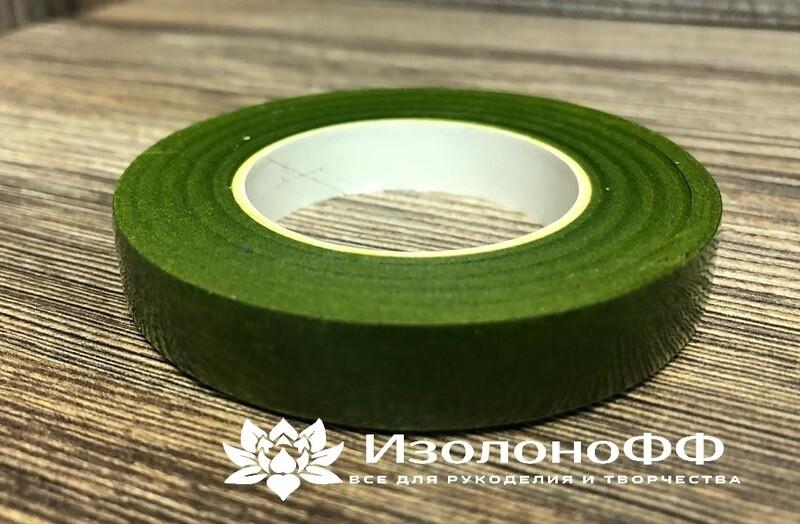 Тейп-лента 12мм, травяной