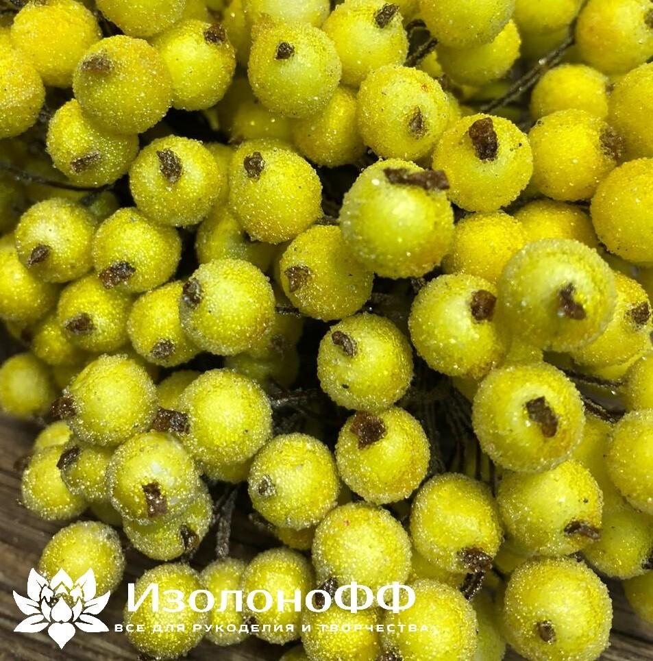 Ягоды декоративные на проволоке (Желтые)