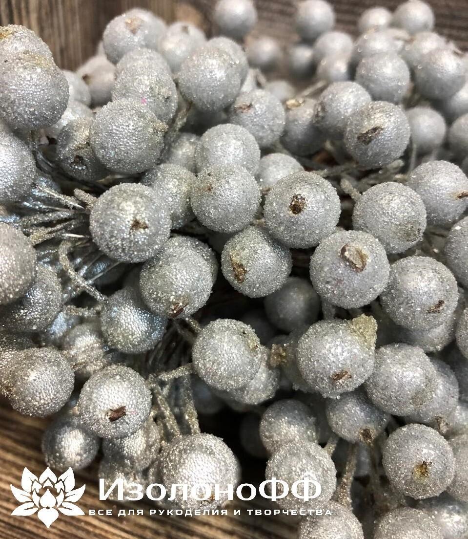 Ягоды декоративные на проволоке (Серебро)
