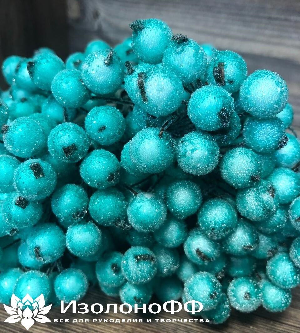 Ягоды декоративные на проволоке (Бирюзовые)