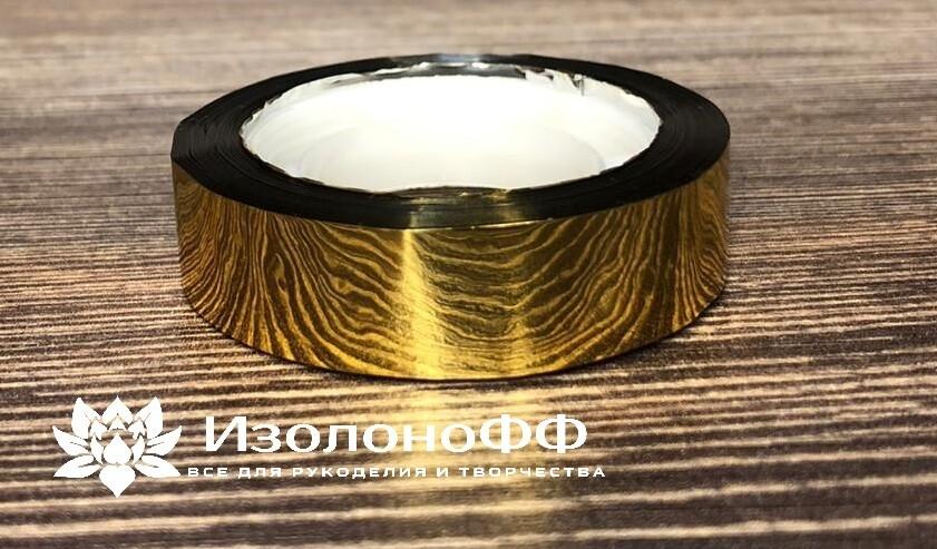 Скотч 12мм, золото (10 метров)