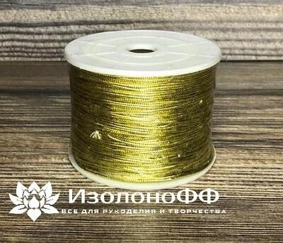 Шнур декоративный 1мм, золото (1 метр)
