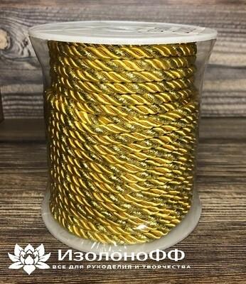 Шнур декоративный 5мм, золото (1 метр)