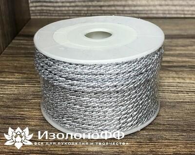 Шнур декоративный 3мм, серебро (1 метр)