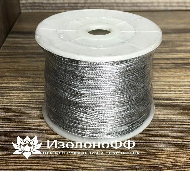 Шнур декоративный 1мм, серебро (1 метр)