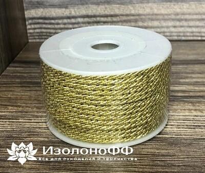 Шнур декоративный 3мм, золото (1 метр)