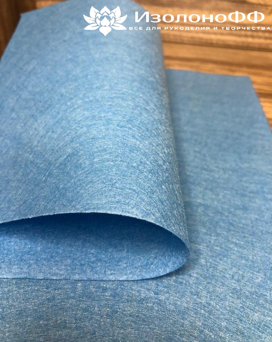 Фетр 20х30 см 1мм жесткий, голубой