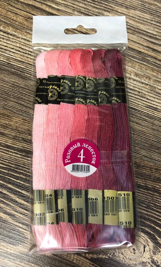 """Набор ниток для вышивания, мерсеризованные, №4 """"Розовый лепесток"""""""