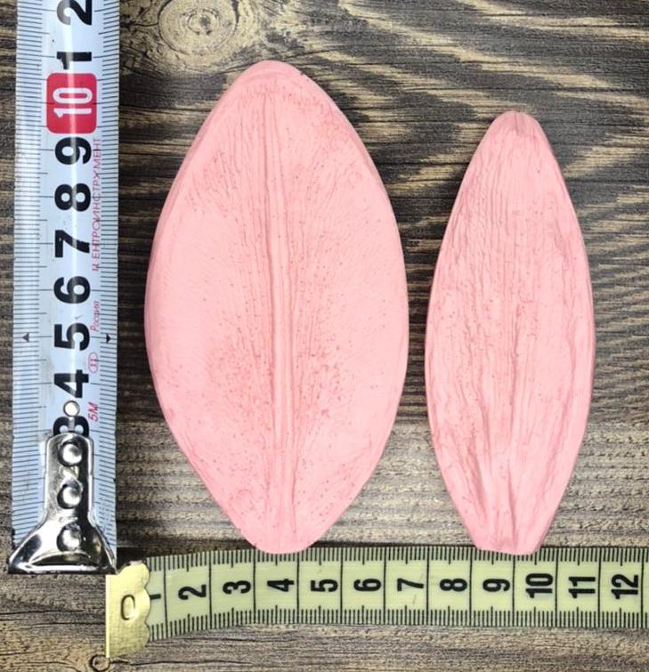 Молд: Лепестки лилии ,двойной 11см*6см, 10см*3,5см