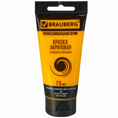 "Краска акриловая художественная BRAUBERG ART ""CLASSIC"", туба 75 мл, желтая темная, №024"