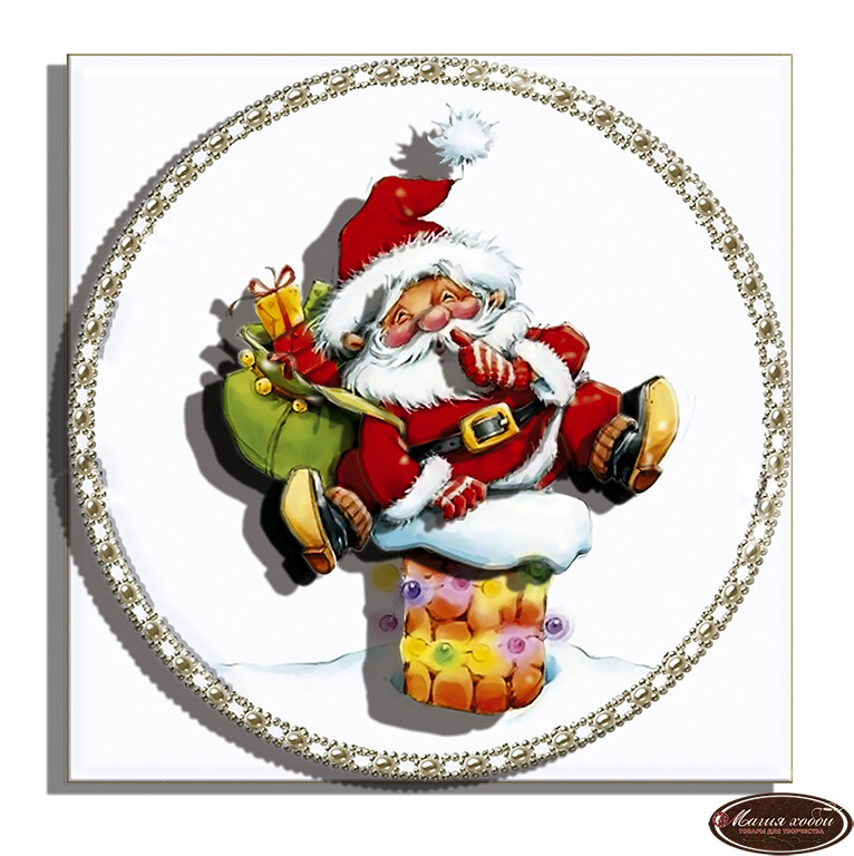 Дед мороз на трубе, Размер: 11*11