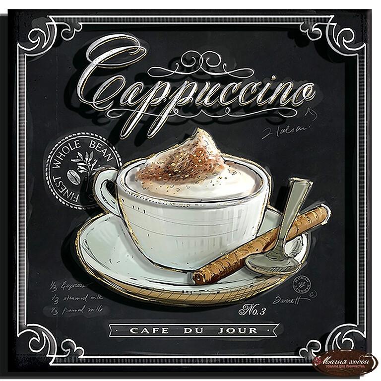 Кофе Каппучино, Размер: 20*20
