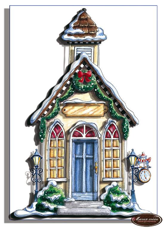 Сказочный уютный домик, Размер: 14*20