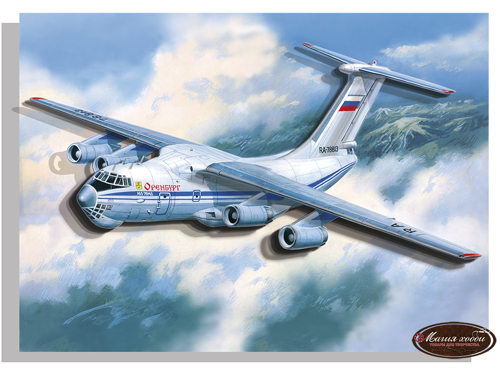 Самолет. Оренбург, Размер: 20*29