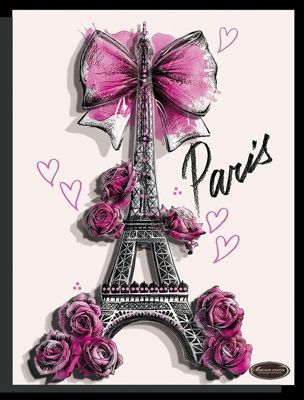 Из Парижа с любовью, Размер: 15*20