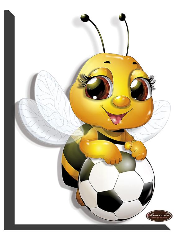 Пчелка с мячом, Размер: 11х15