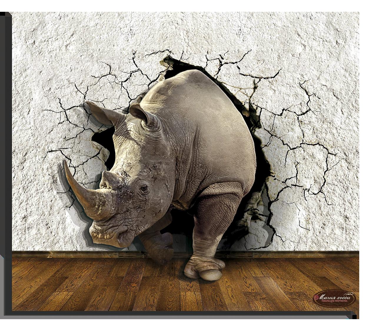 Носорог, Размер: 29*25