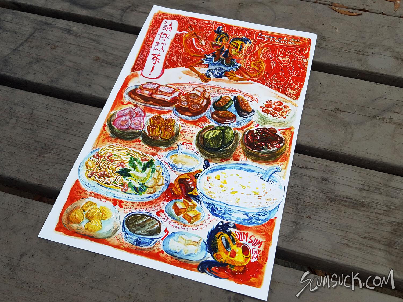 Dim Sum GOOD Eatz! (11x17)