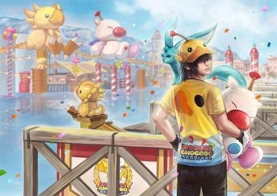 Final Fantasy XV Carnival Print