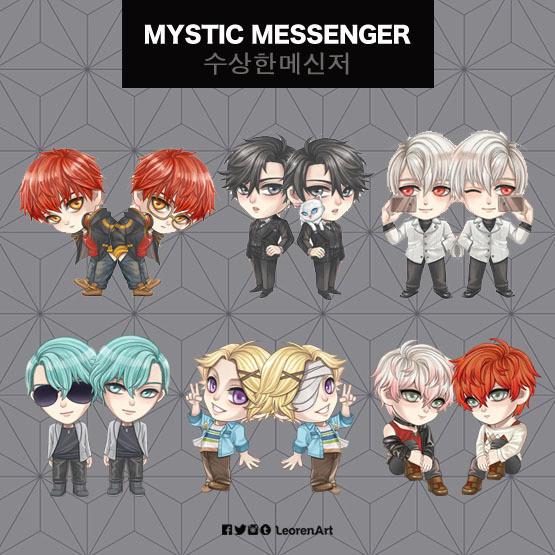 Mystic Messenger Keychain Charm