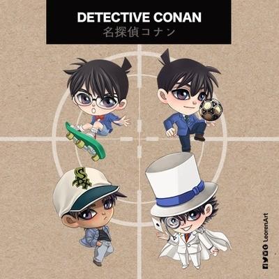 Detective Conan Keychain Charm