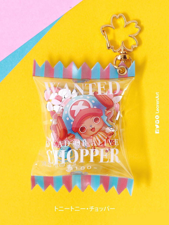 Tony Tony Chopper - cotton candy - Candy Charm Keychain