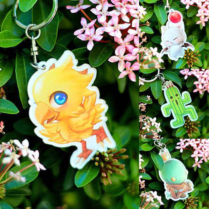 Final Fantasy Cute Summon / Monster - Keychain Charm