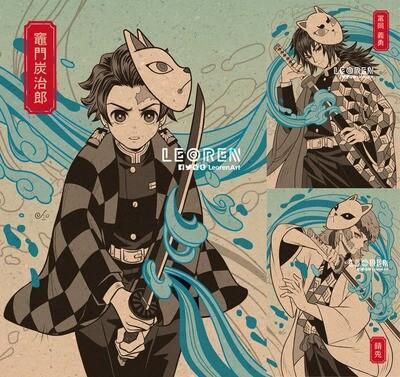Kimetsu no Yaiba / Demon Slayer - Water Disciple print