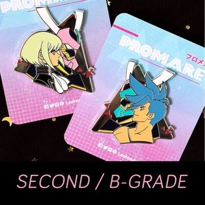 SECONDS / B-GRADE sale - PROMARE - hard enamel pin